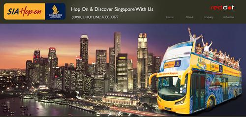 SIAホップオンバス公式サイト