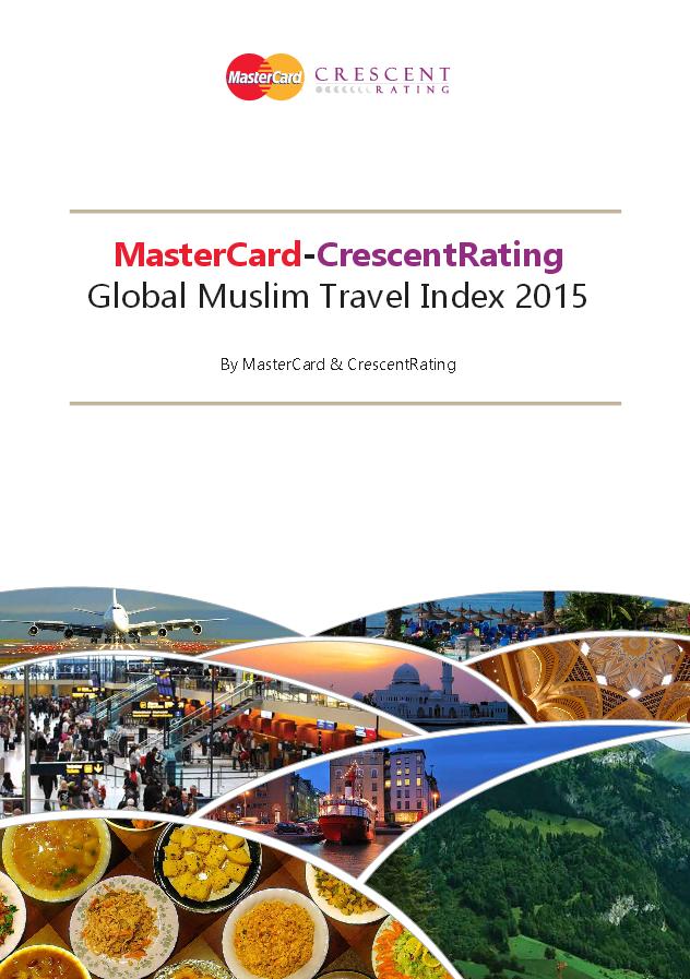 世界ムスリム旅行インデックス2015